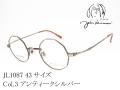 John Lennon ジョンレノン メガネ 日本製 コイン型 メタル JL1087 Col.3