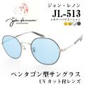 John Lennon ジョンレノン UVカット付 ブランドサングラス JL513