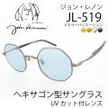 John Lennon ジョンレノン UVカット付 ブランドサングラス JL519