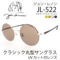 John Lennon ジョンレノン UVカット付 ブランドサングラス JL522
