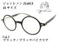 John Lennon ジョンレノン メガネ 日本製 ラウンド型 セルフレーム JL6013 Col.1