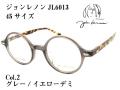 John Lennon ジョンレノン メガネ 日本製 ラウンド型 セルフレーム JL6013 Col.2