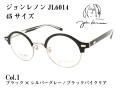 John Lennon ジョンレノン メガネ 日本製 ラウンド型 ブローメタルフレーム JL6014 Col.1