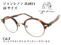 John Lennon ジョンレノン メガネ 日本製 ラウンド型 ブローメタルフレーム JL6014 Col.3