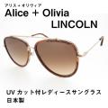 レディース サングラス Alice + Olivia UVカットレンズ LINCOLN