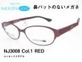 鼻パットのないメガネ NEOJIN LIGHT ネオジンライト ユニセックス NJ3008 1