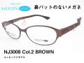 鼻パットのないメガネ NEOJIN LIGHT ネオジンライト ユニセックス NJ3008 2