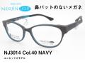 鼻パットのないメガネ NEOJIN LIGHT ネオジンライト ユニセックス NJ3014 40