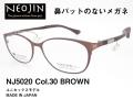 鼻パットのないメガネ NEOJIN ネオジン ユニセックス NJ5020 30