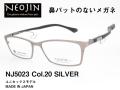 鼻パットのないメガネ NEOJIN ネオジン ユニセックス NJ5023 20