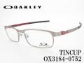 OAKLEY オークリー メガネフレーム TINCUP OX3184-0752 52サイズ