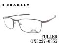 OAKLEY オークリー メガネフレーム FULLER OX3227-0355 55サイズ