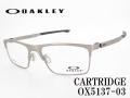 OAKLEY オークリー メガネフレーム CARTRIDGE OX5137-0354 54サイズ