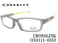 OAKLEY オークリー メガネフレーム CROSSLINK OX8111-0353 Satin Grey Smoke
