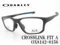 OAKLEY オークリー メガネフレーム CROSSLINK FIT A OX8142-0156 56サイズ