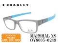OAKLEY オークリー メガネ キッズフレーム MARSHAL XS OY8005-0249 Sati Grey Smoke