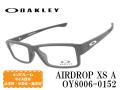 OAKLEY オークリー メガネ キッズフレーム AIRDROP XS A OY8006-0152 Satin Black