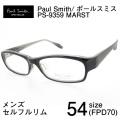 メンズ メガネフレーム Paul Smith PS9359 MARST