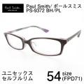ユニセックス メガネフレーム Paul Smith PS9372 BH/PL