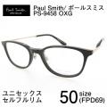 ユニセックス メガネフレーム Paul Smith PS9458 OXG