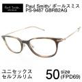 ユニセックス メガネフレーム Paul Smith PS9487 GBRB2AG