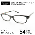 メンズ メガネフレーム Paul Smith PS9490 GRDM