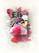 黒豚ジャーキー 130g入り (65g×2)