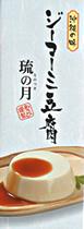 ジーマーミ豆腐 70g×3カップ