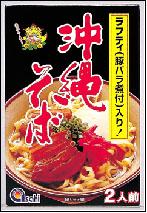 ラフティ入り(乾麺) 沖縄そば2食入り