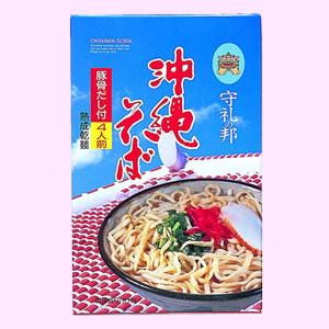 沖縄そば(乾麺) 4食入り