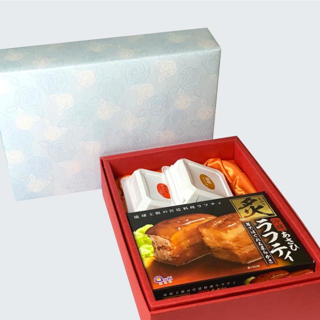 炙りラフティ&ジャーキー2種 ギフトボックス