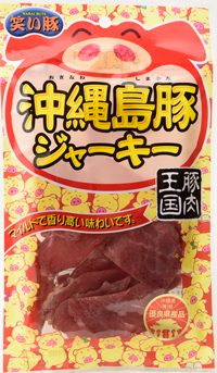 沖縄島豚ジャーキー 45g