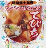 てびちSP(豚足煮込み)