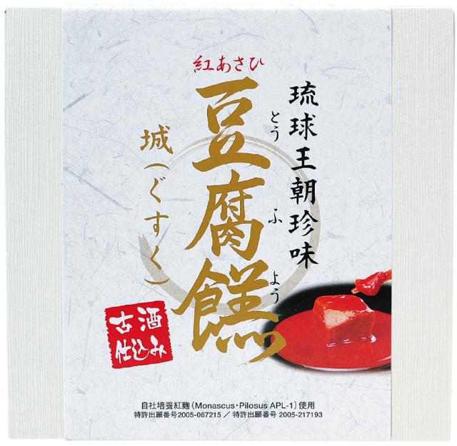豆腐よう 城(ぐすく) 4個