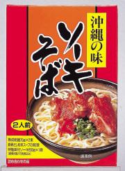 ソーキそば(乾麺) 2食入り