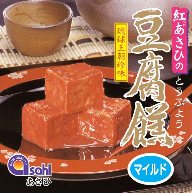 豆腐よう マイルド 4粒