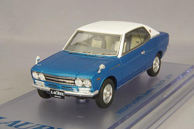 【予約品】 ENIF 1/43 日産 ローレル 2000GX 2ドア ハードトップ 1970年型 ヒロイックブルー レザートップ仕様