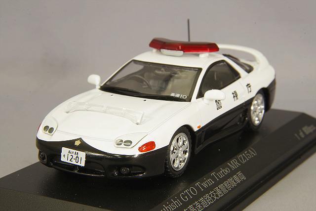 【予約品】 RAI'S 1/43 三菱 GTO ツインターボ MR (Z15A) 1997 警視庁高速道路交通警察隊車両 (速10)