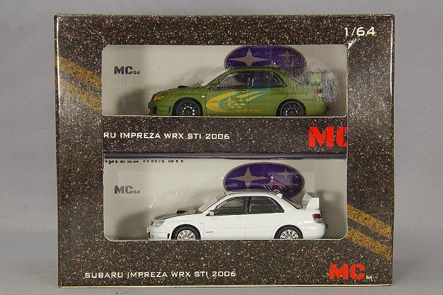 HS-WA0009.jpg