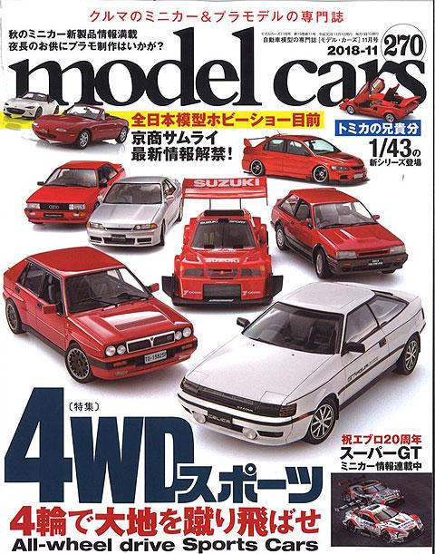 M-CARS270.jpg