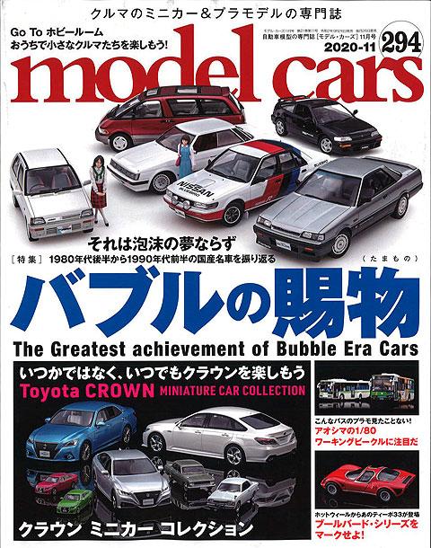 M-CARS294.jpg
