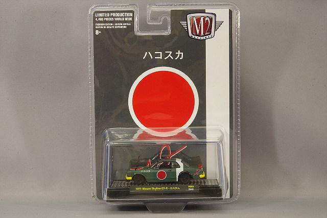 M2-31500-HS09.jpg