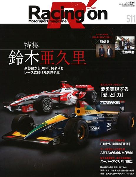 Racing-on511.jpg