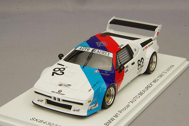 """【予約品】 【キッドボックス特注】 スパーク 1/43 BMW M1 プロカー """"オートビューレック"""" 1981 スーパーシルエット #82 内田審司"""