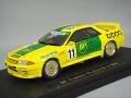 【ワゴンセール】 エブロ 1/43 BP トランピオ スカイライン R32 GT-R 1993 Gr.A #11 横島久/T.クリステンセン