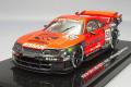 ・エブロ 1/43 ARTA スカイライン R33 GT-R オートバックス チームアグリ ハイダウンフォース 1998 JGCT GT500 #50 本山哲