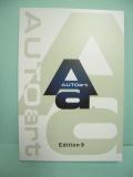 ・オートアート モデルカー カタログ エディション9 【カタログ】 2013年版