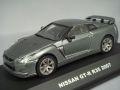 ・イワヤ スーパーサウンドプレミアム 1/43 日産 GT-R R35 2007 ガンメタリック