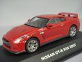 ・イワヤ スーパーサウンドプレミアム 1/43 日産 GT-R R35 2007 レッド