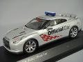 【特価商品】 京商 1/43 日産 GT-R 富士スピードウェイ オフィシャルペースカー シルバー